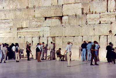 siratófal - nyugati fal